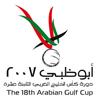 Coppa del Golfo logo ufficiale