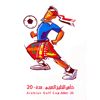 Gulf Cup poster