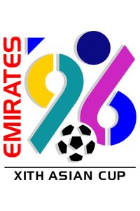 Póster oficial de la Copa Asiática 1996