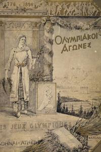 Poster ufficiale dei Giochi olimpici 1896