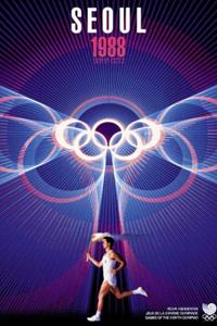 Poster ufficiale dei Giochi olimpici 1988