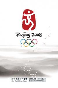 Poster ufficiale dei Giochi olimpici 2008