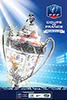 年2014-2015法国杯海报
