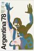 1978年阿根廷世界杯海报