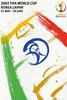 2002年韩日世界杯海报