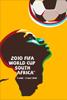 2010年南非世界杯海报
