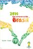 2014年巴西世界杯海报